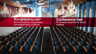 Sport in Ramada Donetsk hotel