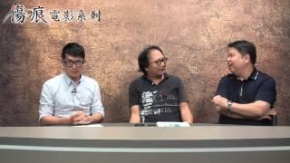 文革電影系列:歸來〈國情揭露〉2014-08-23 d