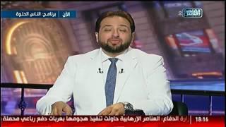 الناس الحلوة | القضاء على تجاعيد الوجه والرقبة .. جراحات تجميل السنان