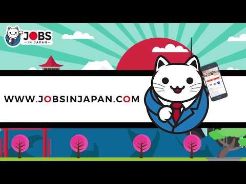 job vacancy for
