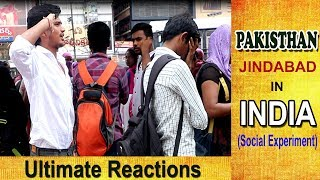 Pakistan Zindabad (Social Experiment) in India | Comment Trolling Dare#22 | Vinay Kuyya
