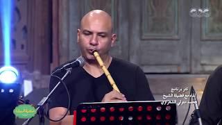 صاحبة السعادة | تتر برنامج  لقاء مع فضيلة الشيخ الشعراوي  لايف من علي مسرح صاحبة السعادة