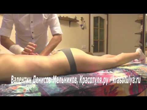 Массаж - Секс Видео ХХХ -