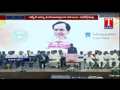 CM KCR Speech