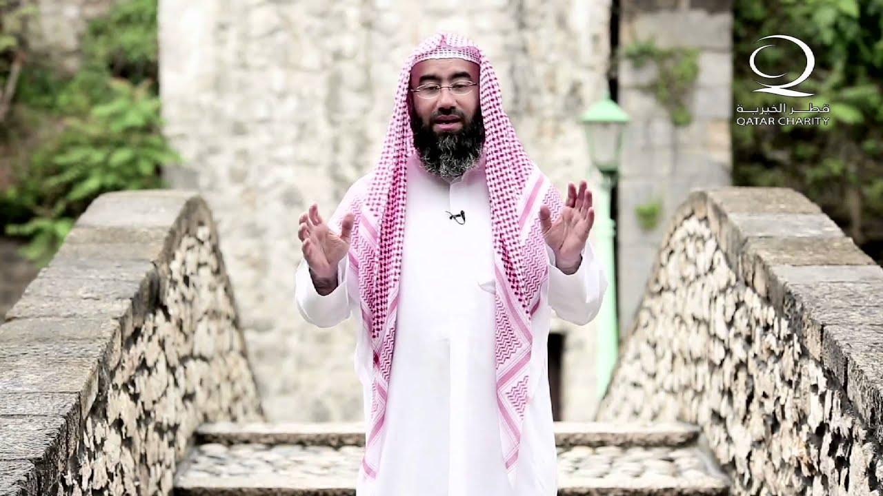 ارفع يديك فلك رب مجيب .. مقطع رائع للشيخ نبيل العوضي