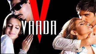 MAIN ISHQ USKA WO AASHIQUI HAI MERI -  VAADA -  HQ VIDEO LYRICS KARAOKE