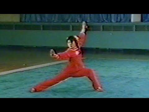【武術】1976 郝致華 (長拳) / 【Wushu】1976 Hao Zhihua (Changquan)