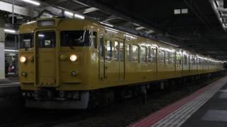 3月29日撮影。夜の広島駅。 数多くの電車が行き交う中、いつもと同じよ...