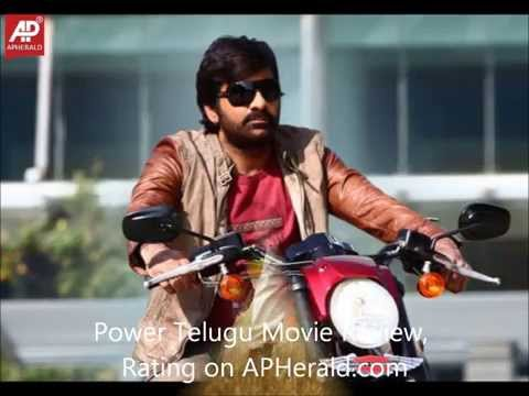 Power Telugu Movie Review, Rating on www.APHerald.com