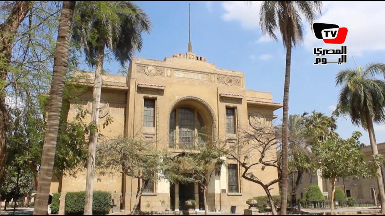 المتحف الزراعى المصرى
