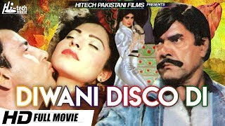 DIWANI DISCO DI (FULL MOVIE)  SULTAN RAHI (PUNJABI FILM) OFFICIAL PAKISTANI MOVIE