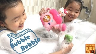 장남감이랑 거품목욕하기. 목욕하기 싫은 사람? 즐거운 거품 목욕놀이 시간 bubble bath swimming pool