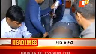 11 AM Headlines 06 Nov 2017 | Today News Headlines - OTV