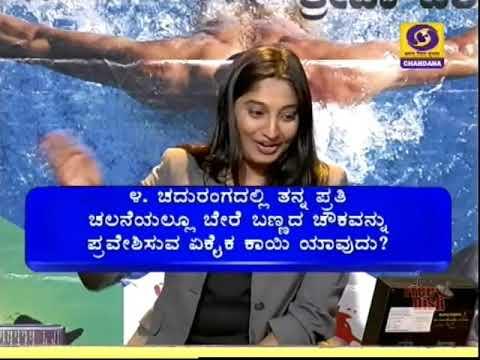 Thatt Anta Heli | Kannada Quiz Show (Sports Quiz) | 27-04-2019 | DD Chandana