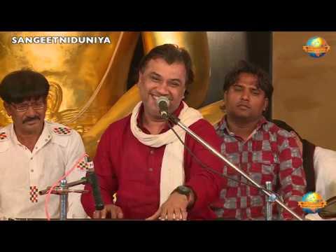 Santvani Award 2018 || Kirtidan Gadhvi || Talgajarda Chitrakutdham || Moraribapu