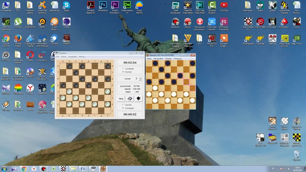 Дамира программа для шашек
