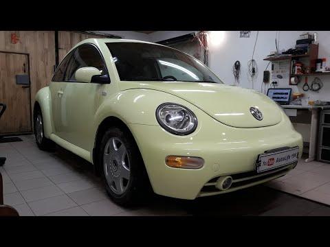 Автозапуск Volkswagen New Beetle 2001г.