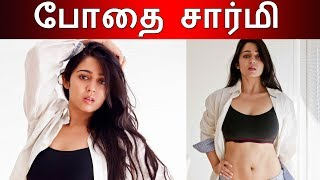 Actress Charmi addicted to marijuana