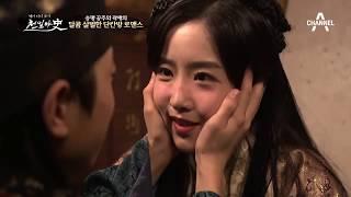 막장 부부 승평 공주와 곽애의 달콤 살벌한 단칸방 로맨스♡ l 천일야사 104회 thumbnail