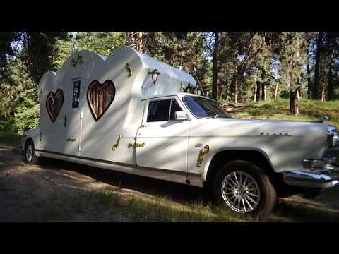 Прокат авто на свадьбу Черкассы. Карета на свадьбу. Свадебный лимузин.