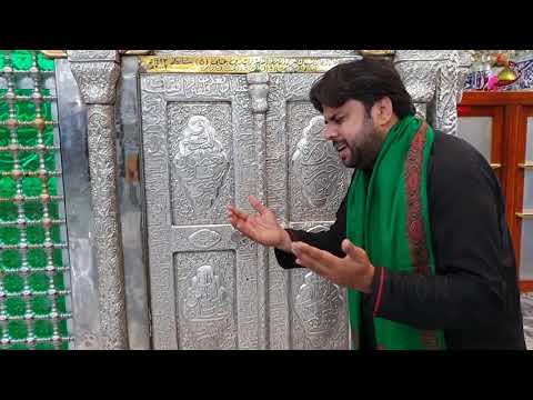 Qurban Jafri 2019 - Rul Gye Laal Ali De -Noha 2018-19 thumbnail