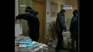 Из Архангельска вывезли 90 тонн мусора