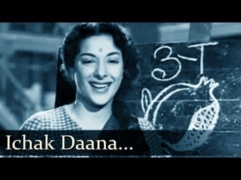 Shree 420 - Song - Ichak Daana Beechak Daana - Lata Mangeshkar, Mukesh