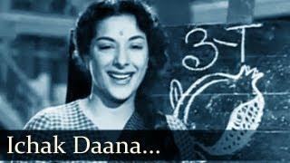 Shree 420 - Song - Ichak Daana Beechak Daana - Lata Mangeshkar, Mukesh