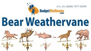 Budgetmailboxes.com |  Good Directions 695p Bear Weathervane - Polished Copper