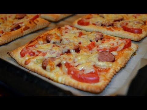 Мини - пиццы на слоеном тесте. Mini Pizzas On Puff Pastry.