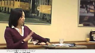 2011年12月17日収録 『チベット体操で ミラクル☆ライフ』刊行記念 梶本...