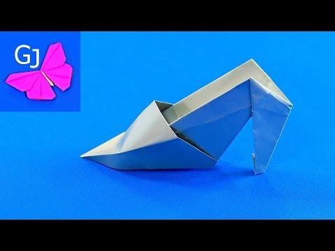 Видеоурок оригами туфелька
