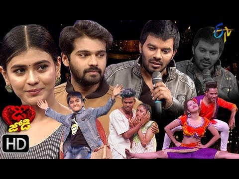 Dhee Jodi | 21st November 2018 | Full Episode | ETV Telugu