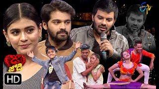 Dhee Jodi | 21st November 2018 | Full Episode | ETV Telugu