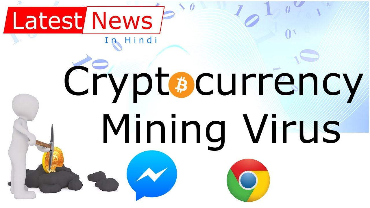 safe cryptocurrency mining