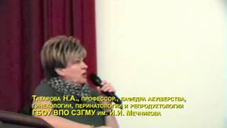 видео Татарова А.В. Оценка недвижимости и управление собственностью: Виды оценки недвижимости