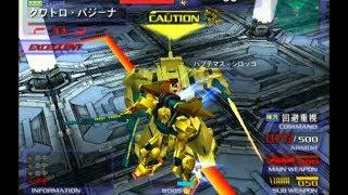 Gambar cover PS2 Gvs.Z アーケード[エゥーゴBルート]〈難易度8〉百式(BR)【EXクリア】