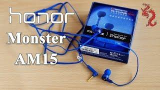 HONOR Monster  AM15 (N-TUNE100) //Наушники от именитого бренда за 4$