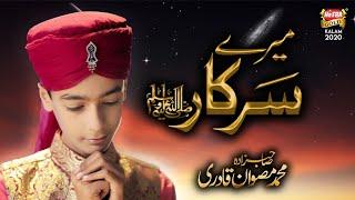 New Naat 2020 || Muhammad Miswan Qadri || Mere Sarkar || Official Video || Heera Gold