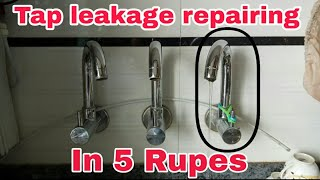 How to Tap leakage repairing. thumbnail