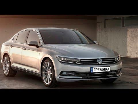 Полтавське ТБ: Гребінківська міськрада хоче купити авто бізнес-класу за 820 тисяч гривень