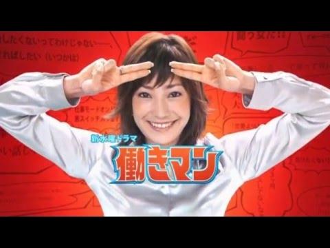 『働きマン』(安野モヨコ)は以下からamazonで買えます↓ http://my55.biz/l/u/workman ↓元「ヘタレ」立教大学生が入社1週間前に就職を辞退。インター...
