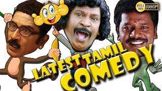 NEW TAMIL BEST COMEDY COLLECTIONS