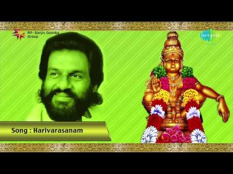 Swami Ayyappan | Harivarasanam by KJ Yesudas