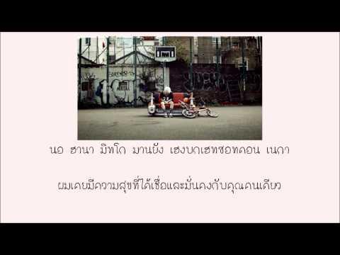 [Thaisub]G-Dragon-Crooked