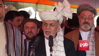 Ghani Delivers Eid Message, Tells Taliban To Join Peace Process