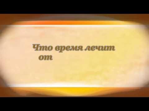 Исповедь. Михаил Лермонтов