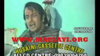 ALLAMA IRFAN HAIDER ABIDI SHAHEED IN MUMBAI 3rd MAJLIS
