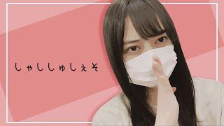 #たこやきレインボー#彩木咲良#たこ虹.