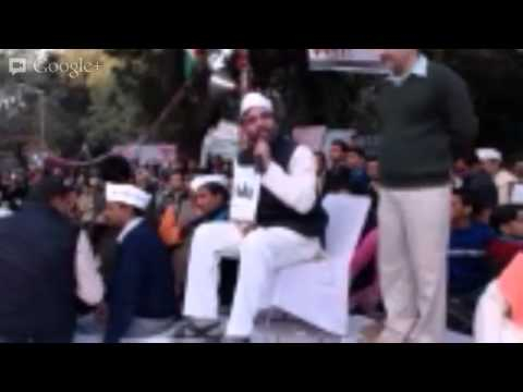 Jantar Mantar AAP Protest LIVE